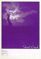 <<月姫>> Good Luck / 株式会社虎の穴