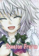 <<東方>> Passion Fruits / ねこ屋敷