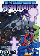 <<その他アニメ・漫画>> THE TRANSFORMERS VISION QUEST VOLUME 3 / はやと屋