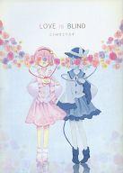 <<東方>> LOVE IS BLIND こいはさとりえず / チカチカ空を飛ぶ。