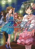 <<シンデレラガールズ(アイマス)>> Anniversary CINDERELLA GIRLS 3rd / 黎明ネルトリンゲン