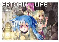 <<魔法少女リリカルなのは>> 【冊子単品】ERTORIA LIFE TURN 4 / 黎明ネルトリンゲン