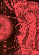 <<HELLSING>> The Moon is in the Gutter / DAMNDOG