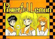 <<その他アニメ・漫画>> Powerful Lemon / FUNKY BANANA