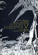 <<その他アニメ・漫画>> PS.STORY INTERCEPTOR V THE VOYAGE AGAINST LOST DAYS / PROJECT PS(PS.story)