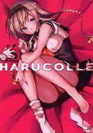 <<艦隊これくしょん>> HARUCOLLE / すいーつぷらねっと