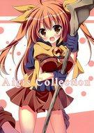 <<千年戦争アイギス>> Aigis Collection / 甘色幻想