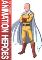 <<ワンパンマン>> ONE PUNCH MAN ANIMATION HEROES / くぼちか屋