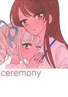 <<アイカツ!>> 【コピー誌】ceremony / pecopoco