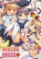 <<よろず>> MIKEOU PRESS / PINK CHUCHU