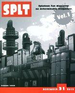 <<スプラトゥーン>> SPLT Vol.1 / atmosphere
