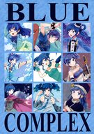 <<アイカツ!>> BLUE COMPLEX / アオイカツ!