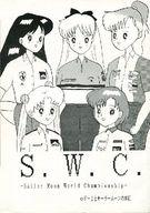 <<セーラームーン>> S.W.C. ~Sailor Moon World Championship~ / 最大積載量82502kg