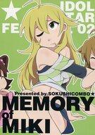 同人誌『MEMORY of MIKI』表紙画像