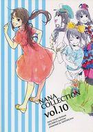 <<声優・歌い手>> NANA COLLECTION vol.10 / ガスター