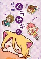 <<Tokyo 7th シスターズ>> 捨て猫ムラサキさん / タランテラ。