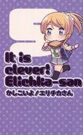 <<ラブライブ!>> It is clever! Elichka-san 5 かしこいよ!エリチカさん 5 / Ray N' Maker