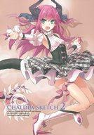 <<Fate>> CHALDEA SKETCH 2 / CLOSET CHILD