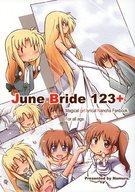 同人誌『June Bride 123+』表紙画像