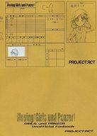 <<ガールズ&パンツァー>> Moving! Girls und Panzer! / Project:act