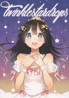 <<その他アニメ・漫画>> Twinkle stardrops(トゥインクルスタードロップス) / hanada