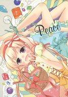 <<シンデレラガールズ(アイマス)>> Peace / Heavenly Win