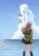 同人誌『艦隊これくしょんファンブック 再会』表紙画像