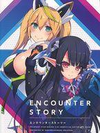 <<ファンタシースター>> ENCOUNTER STORY (エンカウンターストーリー) / ROKUBOUKINKOU KOUHOSEI