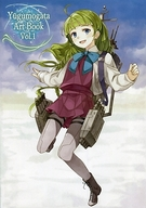 <<艦隊これくしょん>> Yugumogata Art Book Vol.1 / 水彩雲