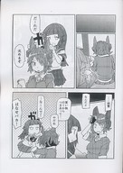 <<艦隊これくしょん>> (無題) / ワレアゴ