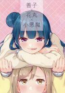 同人誌『善子×花丸×小悪魔』表紙画像