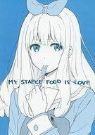 <<その他アニメ・漫画>> 【コピー誌】MY STAPLE FOOD IS LOVE / 煮込みオムライス