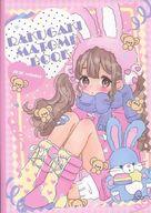 <<よろず>> RAKUGAKI MATOME BOOK / PHOOEY