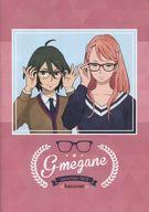 <<ガンダム>> g‐megane (G-MEGANE) / keiconet