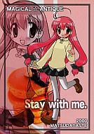 <<その他ゲーム>> Stay with me / 松田風味(MATSUDASTYLE )