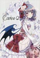 <<東方>> Carino 2 / 銀の鳥かご