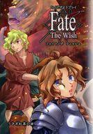 <<その他ゲーム>> Fate/The Wish / うさぎ紅茶の謎