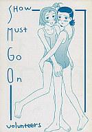 <<おジャ魔女どれみ>> SHOW MUST GO ON  / JO-HTB