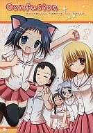 <<咲 -SAKI->> Confusion / 山猫BOX