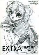 "<<Piaキャロットへようこそ>> 【コピー誌】EXTRA ""C"" VOL.09 / MEKONGDELTA/DELTAFORCE"