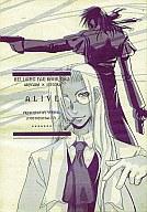 <<HELLSING>> ALIVE / CONTINENTAL-V