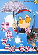 <<リトルバスターズ!>> 美魚アニバーサリィ / LABO February