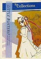 <<リトルバスターズ!>> 【コピー誌】Re Collections / ARU-Chemist