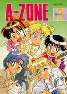 <<セーラームーン>> A-ZONE VOLUME 2 / A-ZONE