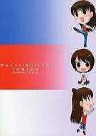 <<アイドルマスター>> Recollection; TORICO Complete Version / JMAD音響事業部