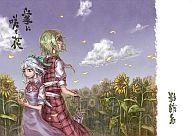 <<東方>> 掌に咲く花 / 影紡糸
