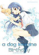 <<アイドルマスター>> a dog imagine + Birthday