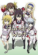 <<IS (インフィニットストラトス)>> Hungry Wolf ハングリーウルフ / 二束三文