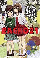 <<けいおん!>> RAGHO 21 / らぐほ