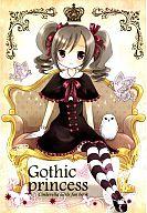 <<シンデレラガールズ(アイマス)>> Gothic princess / ぎゃろっぷだいな